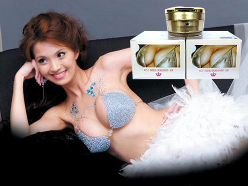 thuốc nở ngực no1 breast enlargement khiến phụ nữ hấp dẫn hơn