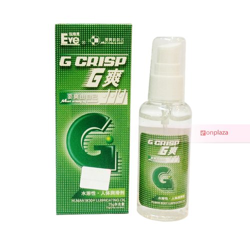 gel-boi-tron-G-crisp-1