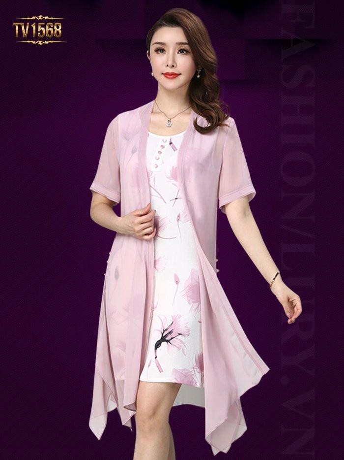 Điểm danh 5 kiểu váy đầm dành cho phụ nữ trung niên đẹp